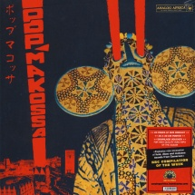 VA - Pop Makossa: The Invasive Dance Beat Of Cameroon 1976-1984 [2LP]