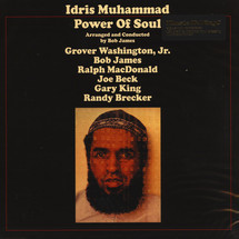Idris Muhammad - Power Of Soul [LP]