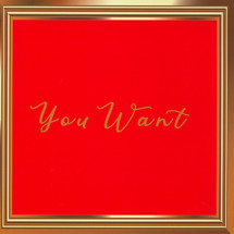 Omar S - You Want [4LP]